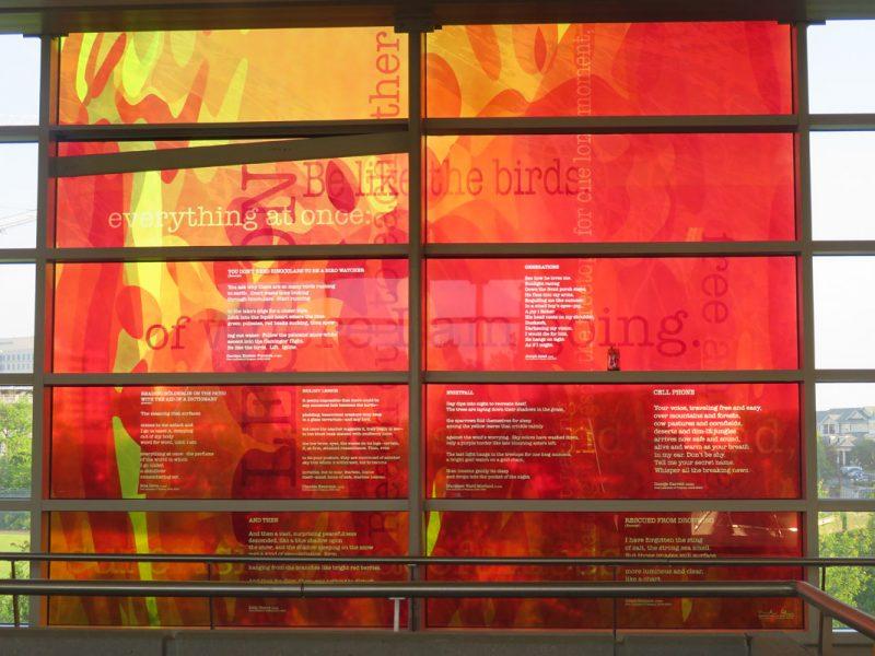 Art Glass at McLean Metro 1
